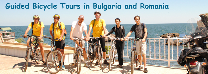 Guided Bicycle Tours in Bulgaria and Romania